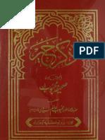 Hazrat Tawakal Shah a --Zikre Khair