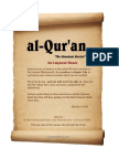 Quran - the Linguistic Miracle (LinguisticMiracle.com)