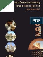 2003 Abu Dhabi Tech Rashid