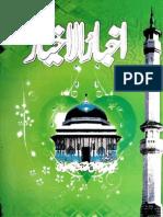Akhbar Ul Akhyar by Shaikh Abdul Haq Muhaddis a
