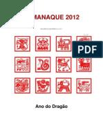 ALMANAQUE 2012