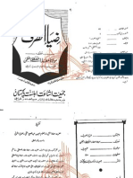 Mastering Arabic Grammar Pdf