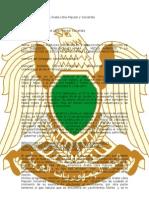 posicion oficial Libia