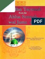 Was Ibn Taymiah From the Ahlus Sunnah Wal Jama'ah by Shaykh Muhammad Abu Bakr Ghazipuri