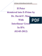 II Peter 1-3 NASB E-Prime DFM with English-Greek Interlinear in IPA (02-05-2012)