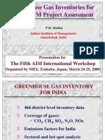 India Inventory