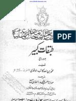 Tabqat-e-Kabeer-4