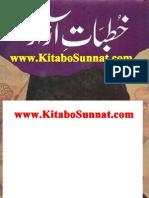 Khutbaat-e-Aazaad