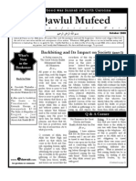 E-Newsletter - Al-Qawlul Mufeed - The Beneficial Word - Backbiting and its Impact on Society (Part 1)- Shaikh Muhammad bin Saleh al-Uthaimeen. Taken from here