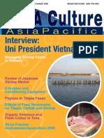 Issue Jul Aug06