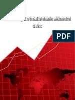 Tőzsdestratégiák_technikai_elemzés_II