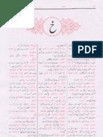 07 - Kha  -   (Page  191 - 228 )