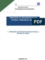 SRDM 1-0 Planska Tehnička Investiciona dok (111213-nacrt)