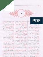 10 - Ra - ( Page 270 - 326 )