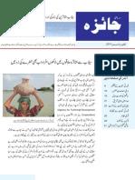 Jaiza Newsletter 02
