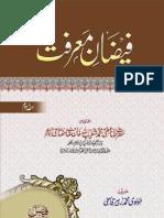 Faizan-e-Ma-afirat_Volume2