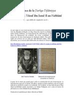 Defensa de la Ṭarīqa Tiŷāniyya por el Šayj Yūsuf ibn Ismāʿīl