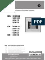 IGE_IGG_1604_1624_1616_1636_print