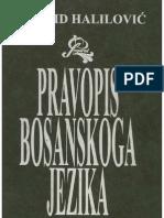 Pravopis bosanskog jezika Senahid Halilović 1996