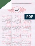 20 - Fa - ( Page 559 - 662 )