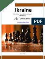 Ukraine 2012 FEB