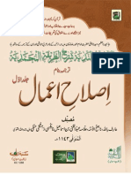 Islah-e-Aamaal Jild 01 (www.Trueislam.info | www.Trueislam.org)