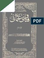 Fatawa Usmani -Volume 3- By Shaykh Mufti Taqi Usmani
