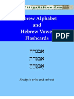 Hebrew Alphabet Flashcards