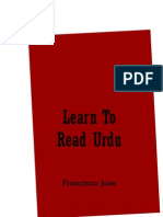 Learn to Read Urdu