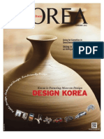 KOREA magazine [FEBRUARY 2012 VOL. 9 NO. 2]