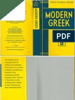 TY Modern Greek