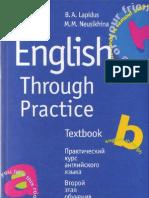 Lapidus English Through Practice B