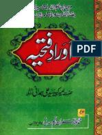 Aurad e Fatahia-Ameer Syed Ali Hamdani