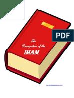 Allamah Hunzai - Imam Shinasi