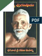 Divya Purushudu Bhagawan Sri Ramana Maharshi Modified