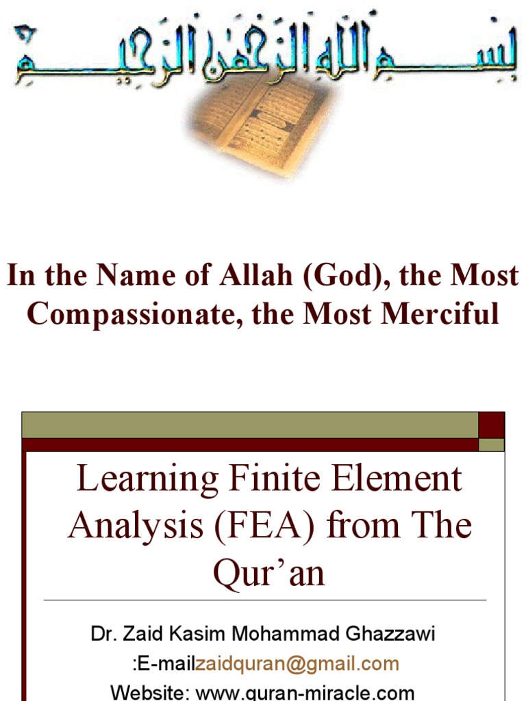 Learning Finite Element Analysis (FEA) from The Qur'an | God In