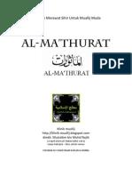 Al Ma'Thurat