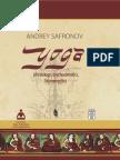 YOGA. Physiology, Psychosomatics, Bioenergetics.