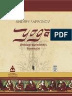 Prana and Pranayama  | Prana | Hatha Yoga