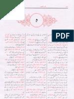 27 - Haa   ( Page  992  -  1032   )