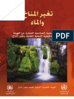 Climate Change and Water - Arabic