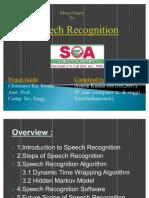 Speech recogination