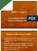 Kitab Tauhid Fasal 3