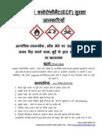Ethyl Chloroform Ate