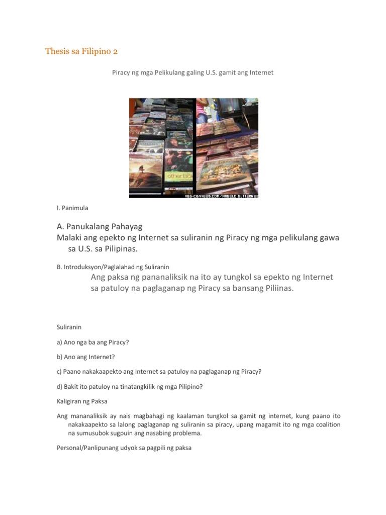 Essay questions hamlet hsc