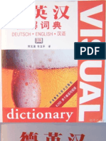 39208 Bilingual Visual Dictionary