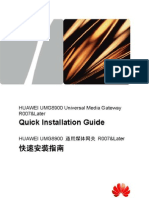 31504648-HUAWEI UMG8900 Quick Installation Guide-(R007&Later_07)