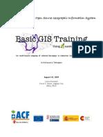 Basic Sig Training