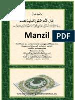 Manzil Cures From Quran by Shah Waliullah Dehlawi and Muhammad Zakriya