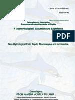 COURSE Geomythological Field Trip FRANCE 22-3-2011
